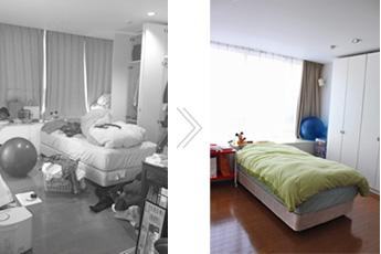 ベッドルームのビフォアアフター写真