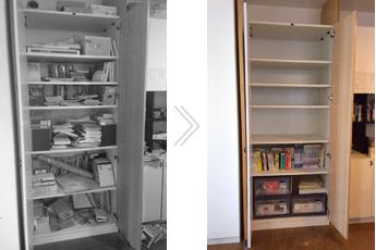 本棚のビフォアアフター写真